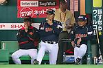 (L to R) . Koji Yamamoto (JPN), . Masataka Nashida (JPN), . Nobuhiro Takashiro (JPN), .MARCH 6, 2013 - WBC : .2013 World Baseball Classic .1st Round Pool A .between Japan 3-6 Cuba .at Yafuoku Dome, Fukuoka, Japan. .(Photo by YUTAKA/AFLO SPORT) [1040]
