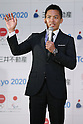 Tadahiro Nomura, OCTOBER 9, 2015 : Mitsui Fudosan a Japanese property developer and Gold Partner for the Tokyo 2020 Olympic Games holds a special event in Nihonbashi, downtown Tokyo, Japan on October 9, 2015. (Photo by Sho Tamura/AFLO SPORT)