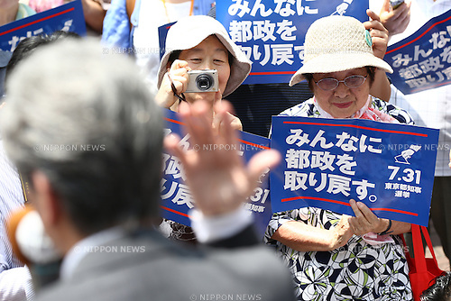 A woman holds banner to support Shuntaro Torigoe, Japanese journalist and a joint candidate of opposition parties during the campaign in front of Shinjuku Station, Tokyo, Japan on July 14, 2016. Official election campaign was kicked off on Thursday for the July 31 Tokyo gubernatorial election. (Photo by Shingo Ito/AFLO)