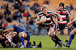 James Maher makes a charge towards the tryline during the Air NZ Cup game between Counties Manukau & Otago played at Mt Smart Stadium,Auckland on the 29th of July 2006. Otago won 23 - 19.