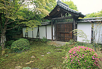 Saiho-ji is also known as Koka-dera or the Moss Temple and is nine hundred years old.