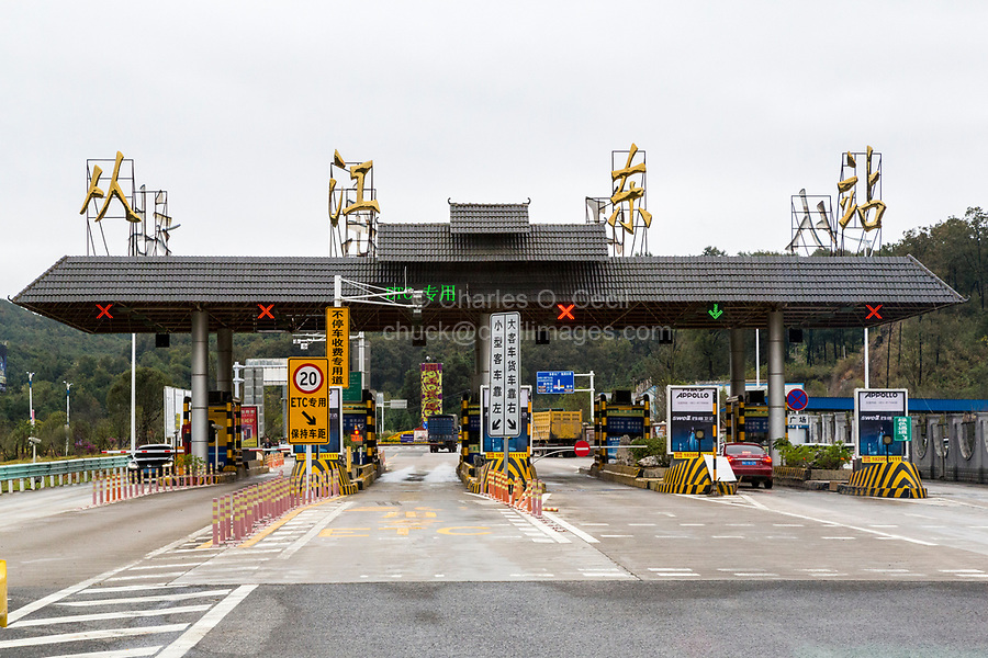 Guizhou Province, China.  Approaching Highway Toll Station on Highway S15.  (ETC=Electronic Toll Collection).