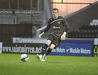 Ross Stewart in the St Mirren v Motherwell Clydesdale Bank Scottish Premier League U20 match played at St Mirren Park, Paisley on 10.9.12.