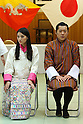 Bhutan's Queen Jetsun Pema (L) and King Jigme Khesar Namgyel Wangchuck visit the Kodokan judo hall in Tokyo, Japan, November 17th 2011. The royal couple watch judo demonstration during six-day visit to Japan. (Photo by Yutaka/AFLO) [1040] -yu-