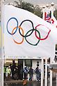 Police, <br /> AUGUST 10, 2016 -  : <br /> Rio 2016 Olympic Games in Rio de Janeiro, Brazil. <br /> (Photo by Sho Tamura/AFLO SPORT)
