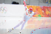 OLYMPICS: SOCHI: Adler Arena, 09-02-2014, 3000 m Ladies, ©foto Martin de Jong