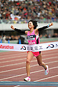 Risa Shigetomo, JANUARY 29, 2012 - Marathon : Risa Shigetomo of Tenmaya celebrates as she crosses the finish line to win the Osaka International Women's Marathon in Osaka, Japan. (Photo by Toshihiro Kitagawa/AFLO)