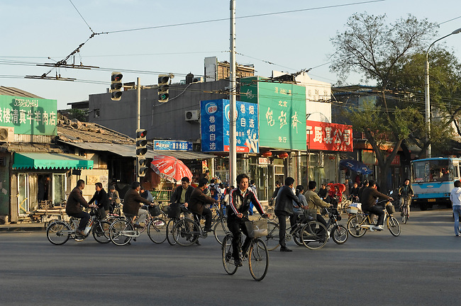 Bicycles, Beijing, China
