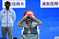 Bianchi Ilaria ITA <br /> Women's 50m Butterfly  <br /> Hangh Zhou 13/12/2018 <br /> Hang Zhou Olympic &amp; International Expo Center <br /> 14th Fina World Swimming Championships 25m <br /> Photo Andrea Staccioli/ Deepbluemedia /Insidefoto