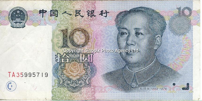 Ten RMB banknotes..