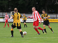 Neil Erskine on the ball in the Huntly v Wigtown & Bladnoch William Hill Scottish Cup 1st Round match, at Christie Park, Huntly on 25.8.12.