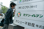 A man walks past a 7-Eleven signboard on display outside its convenience store on April 11, 2016, Tokyo, Japan. Toshifumi Suzuki, Seven iHoldings Co. chairman and CEO abruptly announced his resignation at a news conference on Thursday after the company board rejected his proposal to replace Ryuichi Isaka, president of 7-Eleven Japan. Isaka was considered to be a potential future successor to Suzuki at the head of the retail group and it was rumored that Suzuki was trying remove Isaka in order to pave the way for his son to take over in the future. (Photo by Rodrigo Reyes Marin/AFLO)