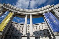 UKRAINE KIEV COLLECTION