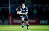 Picture by Allan McKenzie/SWpix.com - 11/05/2017 - Rugby League - Ladbrokes Challenge Cup - Featherstone Rovers v Halifax RLFC - The LD Nutrition Stadium, Featherstone, England  - Anthony Thackeray.