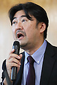 Yoshihisa Hayakawa, SEPTEMBER 1, 2016 : Japanese Olympic Committee's independent panel commission releases the research report of suspicious payment made to Black Tidings a Singapore-based firm, in Tokyo, Japan. The report said there had found nothing illegal in a payment made to Black Tidings, prior to Tokyo winning the host of the 2020 Summer Games. (Photo by Sho Tamura/AFLO SPORT)
