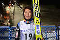 Ski Jumping World Cup 2012/13