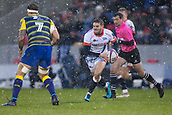 9th December 2017, AJ Bell Stadium, Salford, England; European Rugby Challenge Cup, Sale Sharks versus Cardiff Blues; Sale Sharks' Will Cliff pases the ball as the snow falls