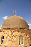 Israel, Jerusalem, the dome of the Greek Orthodox Church of the Holy Cross