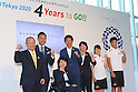 (L-R) Yoshinobu Miyake, Masakiyo Maezono, Aki Taguchi, Tsugiharu Ogiwara, Ayumi Tanimoto, Yui Ueda, Takuto Endo, JULY 24, 2016 : The countdown event to mark 4 years to the start of the 2020 Tokyo Olympic Games, at Haneda Airport in Tokyo, Japan. (Photo by AFLO SPORT)