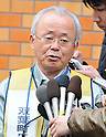 March 30, 2011, Kazo, Japan - Mayor Katsutaka Idogawa of Futabamachi of Fukushima prefecture speaks to the media during relocation of its residents and the town government functions to a building of the now-defunct prefectural Kisai High School in Kazo in Saitama prefecture, 50 km north of Tokyo, on Wednesday, March 30, 2011. About 1,200 residents of Futabamachi, neighboring the trouble-stricken Fukushima No.1 nuclear power plant located some 240 km nortrheast of Tokyo, were evacuated to Saitama Arena and now to the new location. Town government functions also have been established in the school, with the principal's office converted into the office of the Futabamachi mayor. (Photo by AFLO) [3620] -mis-