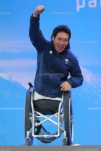 Takeshi Suzuki (JPN),<br /> MARCH 14, 2014 - Alpine Skiing : <br /> Men's Slalom Sitting Victory Ceremony<br /> at Medals Plaza <br /> during the Sochi 2014 Paralympic Winter Games in Sochi, Russia. <br /> (Photo by Yohei Osada/AFLO SPORT) [1156]