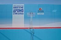 Elezioni in Grecia. Manifestazione finale di Syriza prima delle elezioni legislative, 14 giugno a Atene in piazza Omonia. Il palco vuoto.