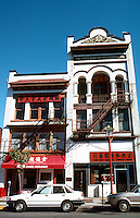 "Victoria: Lee Benevolent Assoc., 1911, Fisgard St. ""To serve members of the largest Chinese family in Victoria. The recessed balconies are called ""Chinese Style""."