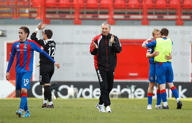 Terry Butcher applauds his team off the pitch
