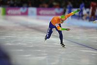 SCHAATSEN: HEERENVEEN: Thialf, World Cup, 02-12-11, 500m A, Jesper Hospes NED, ©foto: Martin de Jong