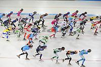 SCHAATSEN: HEERENVEEN: Marathonschaatsen, ©foto Martin de Jong
