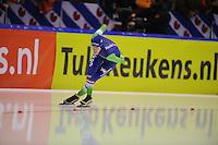 SCHAATSEN: HEERENVEEN: IJsstadion Thialf, 12-02-15, World Single Distances Speed Skating Championships, 3000m Ladies, Jorien Voorhuis (NED), ©foto Martin de Jong