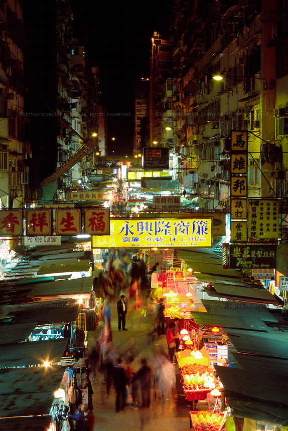 Night market in Mong Kok, Hong Kong, China 2005