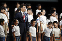 Shuzo Matsuoka, July 3, 2016 - <br /> Olympic : Japan National Team Send-off Party for Rio de Janeiro <br /> Olympic Games at Yoyogi Gymnasium, Tokyo, Japan. <br /> (Photo by Yusuke Nakanishi/AFLO SPORT)