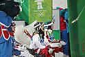 Japan Skiing Stars : Aiko Uemura