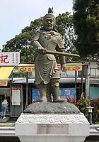 The Twelve Divine Generals - The General Vajra - at Ngong Ping Village, Lantau Island, Hong Kong, China
