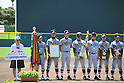 Kenji Nishimaki (), AUGUST 20, 2014 - Baseball : Award ceremony of the 36th All Japan Junior High School Championship Baseball final match Sendai Ikuei Shukoh Middle School 3-0 Nakashibetsu at Naruto Otsuka Sports Park Baseball Stadium in Naruto, Tokushima, Japan. (Photo by AFLO SPORT)