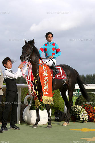 Last Impact (Yuga Kawada),<br /> OCTOBER 14, 2014 - Horse Racing :<br /> Jockey Yuga Kawada poses with Last Impact after winning the Kyoto Daishoten at Kyoto Racecourse in Kyoto, Japan. (Photo by Eiichi Yamane/AFLO)