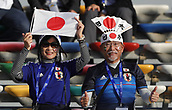 February 1st 2019; Adu Dhabi, United Arab Emirates; Asian Cup football final, Japan versus Qatar;  Fans of Japan react