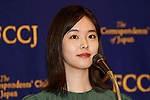 Actress Erika Karata attends a Q&A for the film ASAKO I & II (Netemo sametemo) at the Foreign Correspondents' Club of Japan on August 29, 2018, Tokyo, Japan. The Japanese romantic drama was selected to compete for the Palme d'Or this year at the Cannes Film Festival. The film will be released in Japan on September 1. (Photo by Rodrigo Reyes Marin/AFLO)