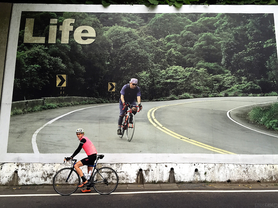 Cycling in Taipei, Taiwan