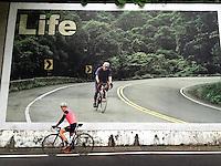 Cycling in Taipei, Taiwan
