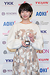 Japan's Best Dresser Awards winner Haru poses for the cameras during the 46th Awards ceremony on November 29, 2017, Tokyo, Japan. This year five people received the award for being fashion and lifestyle leaders in their fields. (Photo by Rodrigo Reyes Marin/AFLO)