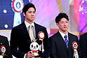 53rd TV Asahi Big Sports Award 2019