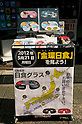 Tokyo electronics stores sell telescopes and special glasses as the country gets ready to witness a partial solar eclipse on Monday 21st May. The path of Monday's eclipse runs almost directly over Tokyo and it is said to be a once in 300 year chance to see the phenomenon from the Japanese capital. News programs are running features about how to view the sun safely and convenience and electronics stores are selling viewing goods. According to NASA peak viewing time should start around 06:32am on Monday in Tokyo and lasts just five minutes.