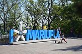Stadtpark Mariupol