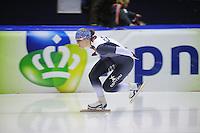 SCHAATSEN: HEERENVEEN: IJsstadion Thialf, 04-02-15, Training World Cup, Karolina Erbanova (CZE), ©foto Martin de Jong