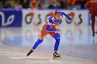 SCHAATSEN: HEERENVEEN: IJsstadion Thialf, 12-01-2013, Seizoen 2012-2013, Essent ISU EK allround, 500m Ladies, Daniela Oltean (ROU), ©foto Martin de Jong
