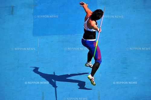 The ambiance shot, SEPTEMBER 1, 2011 - Athletics :The 13th IAAF World Championships in Athletics - Daegu 2011, Women's Javelin Throw Qualification at the Daegu Stadium, Daegu, South Korea. (Photo by Jun Tsukida/AFLO SPORT) [0003]
