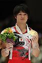 Kohei Uchimura (JPN), NOVEMBER 27, 2011 - Artistic Gymnastics : FIG ART World Cup 2011 Tokyo Men's Individual All-Around Victory Ceremony at Ryogoku Kokugikan, Tokyo, Japan. (Photo by YUTAKA/AFLO SPORT) [1040]