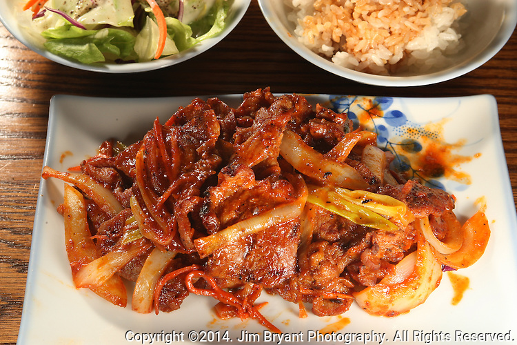 Korean Spicy Pork Teriyaki with salad and rice.  ©2014. Jim Bryant Photo. All Rights Reserved.
